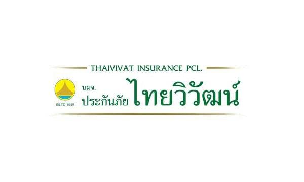 ประกันภัยไทยวิวัฒน์ดีไหม เคลมง่ายไหม อู่จัดซ่อมเยอะหรือเปล่า มาดูกัน